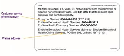 Back of EmblemHealth ID card
